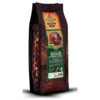 Broceliande (Броселианд) Боливия 1кг. зерно (Франция)