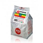 Pascucci Etiopia Паскучи Эфиопия 250г. зерно (Италия)