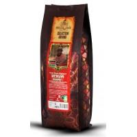 Broceliande (Броселианд) Кения Гурмет 1кг. зерно (Франция)