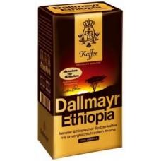 Dallmayr Ethiopia Эфиопия 500г. молотый (Германия)