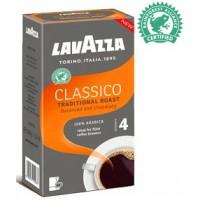 Lavazza Classico 500г. молотый (Италия)
