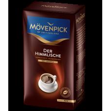 Darboven Movenpick Der Himmlische 500г. молотый Германия
