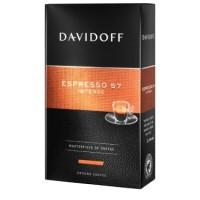 Davidoff Cafe (Давидов) Эспрессо 57 Интенс 250г. молотый  (Германия)