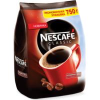 Nescafe Classic 750 г. (Россия)