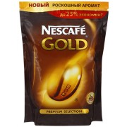 Nescafe Gold 250г. (Россия)