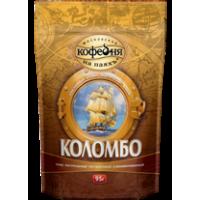 (Московская Кофейня на Паяхъ) Коломбо 190 г. м/у (Россия)
