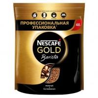 Nescafe Barista Нескафе Бариста 400г. (Россия)