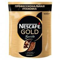 Nescafe (Нескафе) Бариста 400г. растворимый с добавлением молотого кофе (Россия)