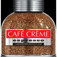 Cafe Creme Espresso 100г. (Бразилия)