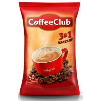 CoffeeClub (КофеКлуб)  Классик 50пак. по 18г. 3 в 1 кофе сливки сахар (Сингапур)
