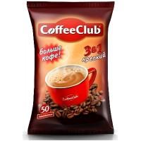 CoffeeClub (КофеКлуб) Крепкий 50пак. по 18г. 3 в 1 кофе сливки сахар (Сингапур)
