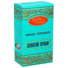 Золотой Ярлык какао 100г. (Россия)