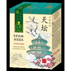 GreenPanda Зелёная панда Храм неба  100г. зелёный порох (Китай, Россия)