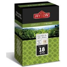 """Hyson Хайсон """"18"""" ОПА 200г. зелёный крупнолистовой  (Шри-Ланка)"""