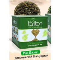 Tarlton Green Maojian Тарлтон Мао Джиан 200г. зелёный китайский (Шри-Ланка)