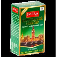 Impra Импра Королевский эликсир 100г. зелёный крупнолистовой (Шри-Ланка)
