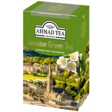 Ahmad Tea Jasmine Green Tea 200г. с жасмином (Россия)