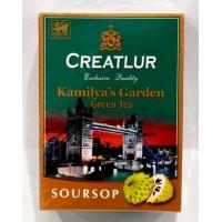 Creatlur (Креатлюр) Соусеп 100г. зелёный с кусочками соусепа  (Шри-Ланка)