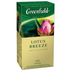Greenfield Lotus Breeze 25 пак. (Россия)