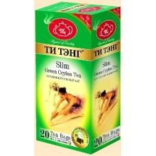 Tea Tang Slim 20 пак. (Шри Ланка)