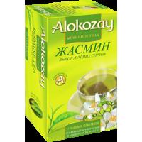 Alokozay Жасмин зелёный 25пак. по 2г. (ОАЭ)