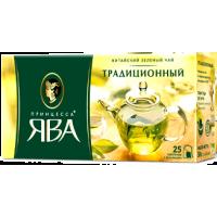 Принцесса Ява Традиционный 25пак. зелёный (Россия)