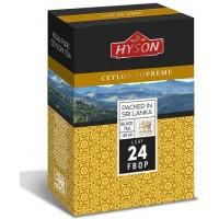"""Hyson Хайсон """"24"""" ФБОП 200г. чёрный среднелистовой (Шри-Ланка)"""