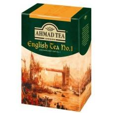 Ahmad Tea English Tea No.1  200г. с лёгким ароматом бергамота (Россия)