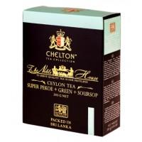 Chelton (Челтон) Благородный дом 200г. чёрный и зелёный с кусочками Соусепа  Премиум (Шри-Ланка)