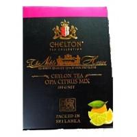 Chelton (Челтон) Благородный дом Цитрус Микс 100г. чёрный чай с маслом бергамота и цедрой цитрусовых Премиум (Шри-Ланка)