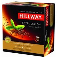 Hillway (Хилвей) Королевский Цейлон  100пак. по 2г.  (Шри-Ланка)