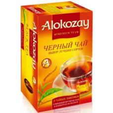 Alokozay Чёрный 25пак. по2г. в конвертах (ОАЭ)