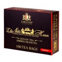 Chelton (Челтон) Благородный дом Димбула 100пак. по 2г. чёрный Премиум (Шри-Ланка)