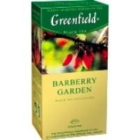Greenfield (Гринфилд) Бэрбери Гарден 25 пак. чёрный чай с барбарисом  (Россия)