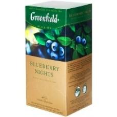 Greenfield Blueberry nights 25 пак. (Россия)