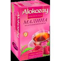 Alokozay Малина 25пак. по 2г. (ОАЭ)