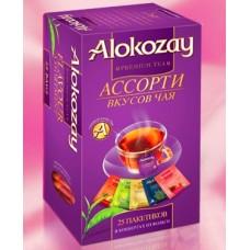 Alokozay Ассорти вкусов чая 18видов 25пак. по 2г. (ОАЭ)