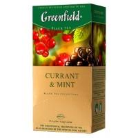 Greenfield Currant & Mint 25пак. по 1.5г. чёрный аромат (Россия)