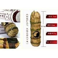 Pur Nature Пур Натур Шилян Ча 362,5г. тёмный рулонный чай (Китай)