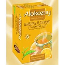 Alokozay Имбирь Лимон 25пак. по 2г.  (ОАЭ)