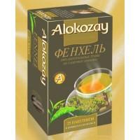 Alokozay (Алокозай) Фенхель 25пак. по 2г. (ОАЭ)