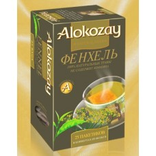 Alokozay Фенхель 25пак. по 2г. (ОАЭ)