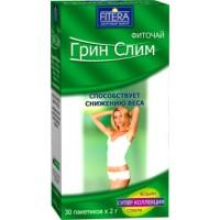 FITERA (Фитера) Грин Слим 30 пак. (Россия)