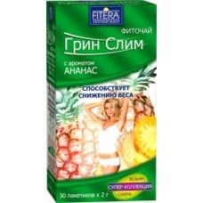 FITERA Грин Слим Ананас 30 пак. (Россия)