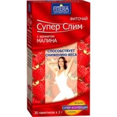 FITERA Супер Слим Малина 30 пак. (Россия)