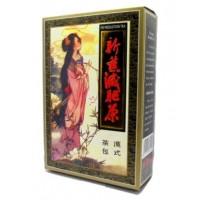СинВей Летящая Ласточка (Фей Янь) 40пак. по 3г. травяной сбор для похудения (Китай)