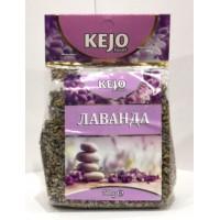 Kejo (Кежо) Лаванда 50г. цветки лаванды (Россия)