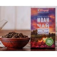 Яндар Иван-Чай Старинный Русский 100г. ферментированный (Россия)
