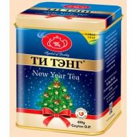 Tea Tang New Year Tea O.P. 400 г. крупнолистовой чёрный (Шри-Ланка)