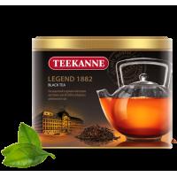 Teekanne Legend 1882 150г. чёрный цейлонский и индийский (Германия)